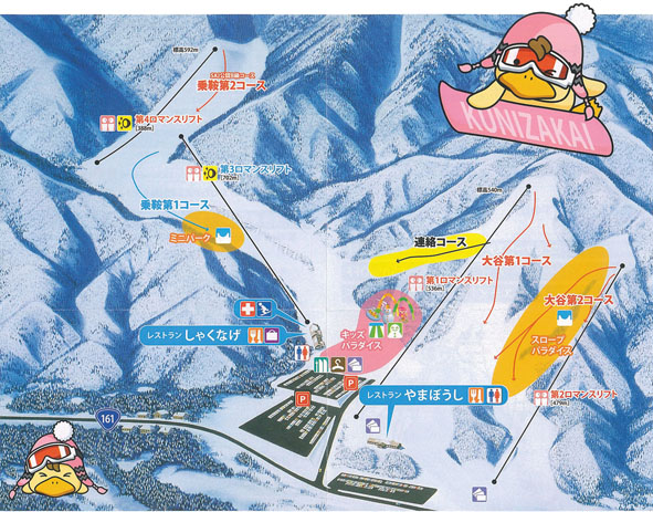 Kunizakai Ski Resort In Shiga Day Plan From Osaka